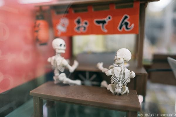 skeleton miniatures at Tokyu Hands - Tokyo Shibuya Travel Guide | www.justonecookbook.com