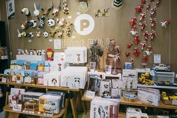 Tokyu Hands Hint Pit - Tokyo Shibuya Travel Guide | www.justonecookbook.com