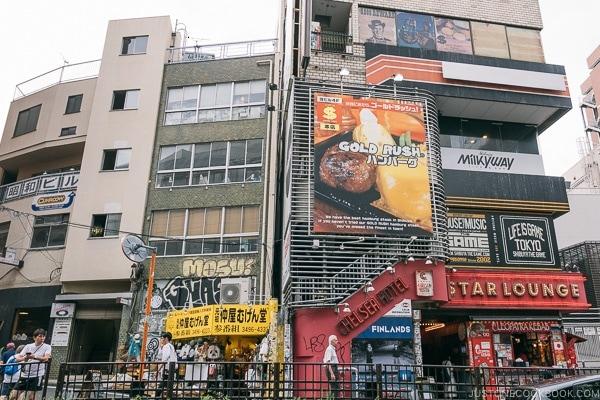 Shibuya Chelsea Hotel - Tokyo Shibuya Travel Guide | www.justonecookbook.com