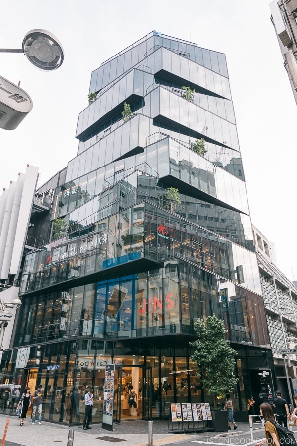 HULIC&New SHIBUYA - Tokyo Shibuya Travel Guide | www.justonecookbook.com