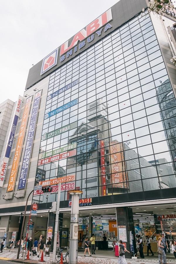 Labi Shibuya - Tokyo Shibuya Travel Guide | www.justonecookbook.com
