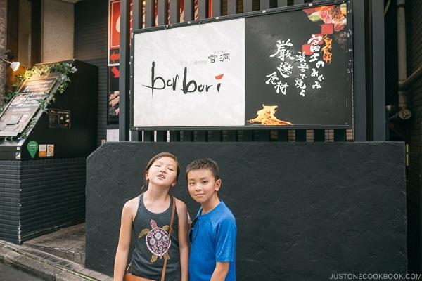 Just One Cookbook children in front of Bonbori Shibuya - Tokyo Shibuya Travel Guide | www.justonecookbook.com
