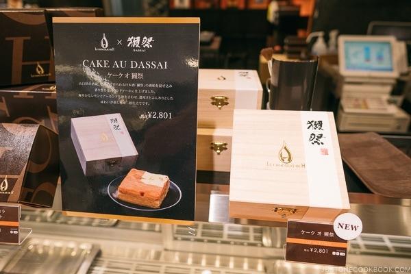 Cake Au Dassai LE CHOCOLAT DE H Paul Bassett Shibuya Hikarie - Tokyo Shibuya Travel Guide | www.justonecookbook.com