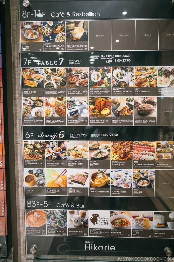 Hikarie Shibuya Restaurant Choices - Tokyo Shibuya Travel Guide | www.justonecookbook.com