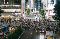 Shibuya Travel Guide 渋谷
