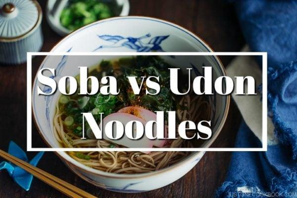 Soba vs Udon Noodles