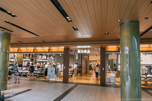 Muji store inside Tokyo Midtown - Tokyo Roppongi Travel Guide | www.justonecookbook.com