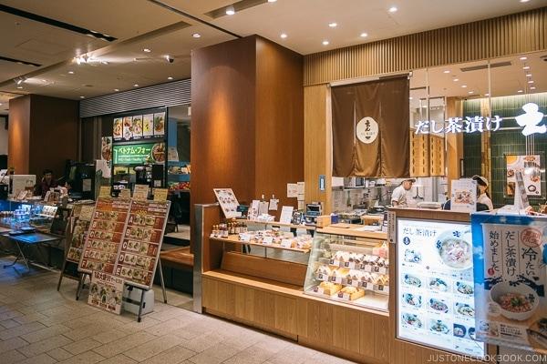 food stalls inside Tokyo Midtown - Tokyo Roppongi Travel Guide | www.justonecookbook.com