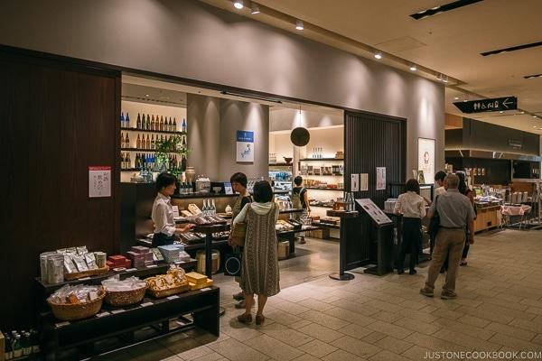 Sake shop Fukumitsuya Tokyo Midtown - Tokyo Roppongi Travel Guide | www.justonecookbook.com