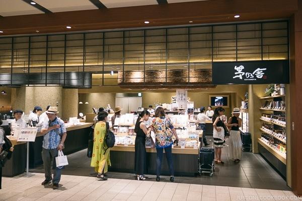 Kayanoya Tokyo Midtown - Tokyo Roppongi Travel Guide | www.justonecookbook.com