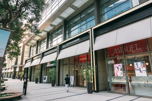 Fujifilm Square Tokyo Midtown - Tokyo Roppongi Travel Guide | www.justonecookbook.com