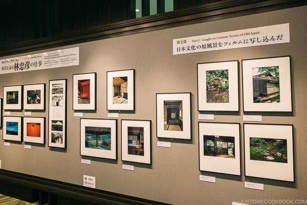 photographs on display at Fujifilm Square Tokyo Midtown - Tokyo Roppongi Travel Guide | www.justonecookbook.com