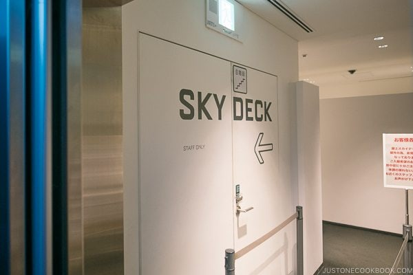Entrance to Sky Deck at Roppongi Hills Mori Tower - Tokyo Roppongi Travel Guide | www.justonecookbook.com