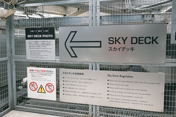 sign pointing to Skydeck at Roppongi Hills Mori Tower - Tokyo Roppongi Travel Guide | www.justonecookbook.com