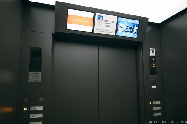 Elevator for Tokyo City View at Roppongi Hills Mori Tower - Tokyo Roppongi Travel Guide | www.justonecookbook.com