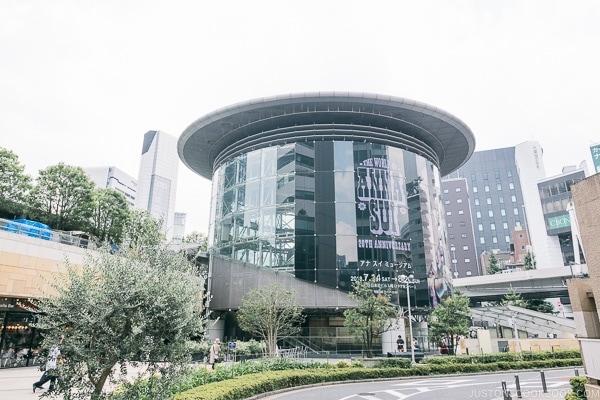 Metro Hat Roppongi Hills - Tokyo Roppongi Travel Guide | www.justonecookbook.com