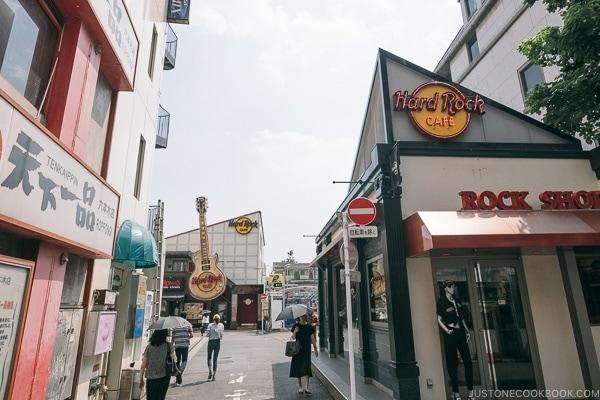 Hard Rock Cafe Roppongi - Tokyo Roppongi Travel Guide | www.justonecookbook.com