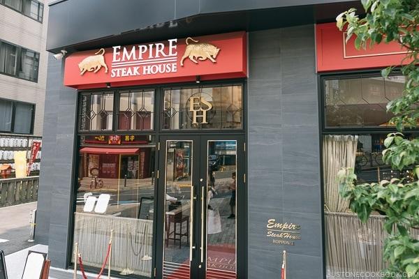Empire Steak House Roppongi - Tokyo Roppongi Travel Guide | www.justonecookbook.com