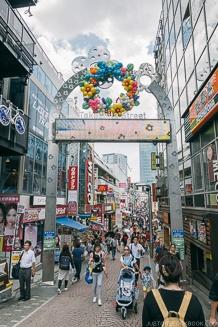 Takeshita Dori Harajuku - Harajuku Travel Guide | www.justonecookbook.com