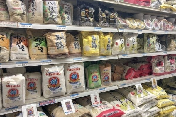 Japanese Rice Nijiya