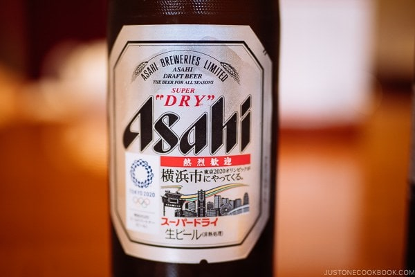 Asahi Super Dry Yokohama Olympic bottle - Guide for Japanese Beer | www.justonecookbook.com