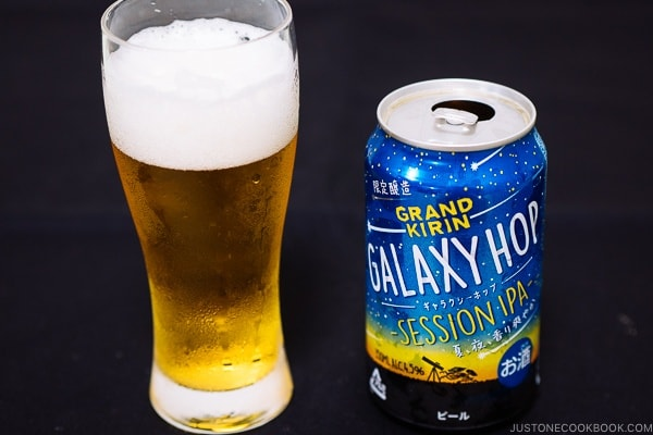 Grand Kirin Galaxy Hop - Guide for Japanese Beer | www.justonecookbook.com