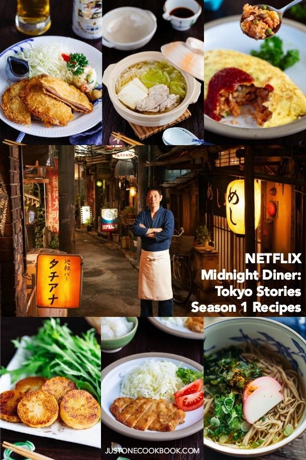 Netflix Midnight Diner Tokyo Stories Recipes, featuring tan men, omurice, Toshikoshi Soba, Ham Katsu & more.