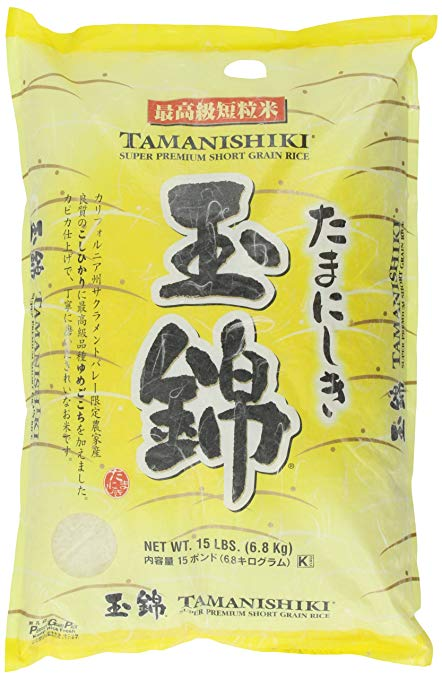 Tamanishiki