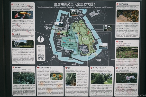 sign for east gardens highlights and map - The East Gardens of the Imperial Palace Guide | www.justonecookbook.com