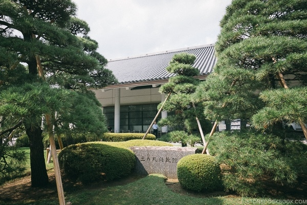 kunaicho museum - The East Gardens of the Imperial Palace Guide | www.justonecookbook.com