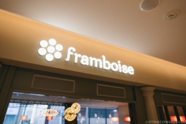 Framboise restaurant sign inside Ginza Six GSix Department Store - Tokyo Ginza Travel Guide | www.justonecookbook.com