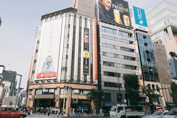 Ginza Mitsukoshi department store - Tokyo Ginza Travel Guide | www.justonecookbook.com