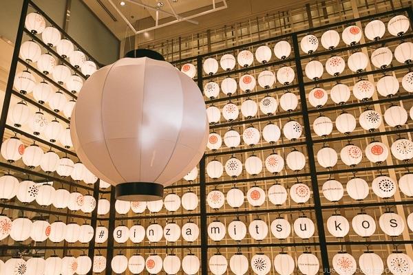 lanterns inside Ginza Mitsukoshi - Tokyo Ginza Travel Guide | www.justonecookbook.com