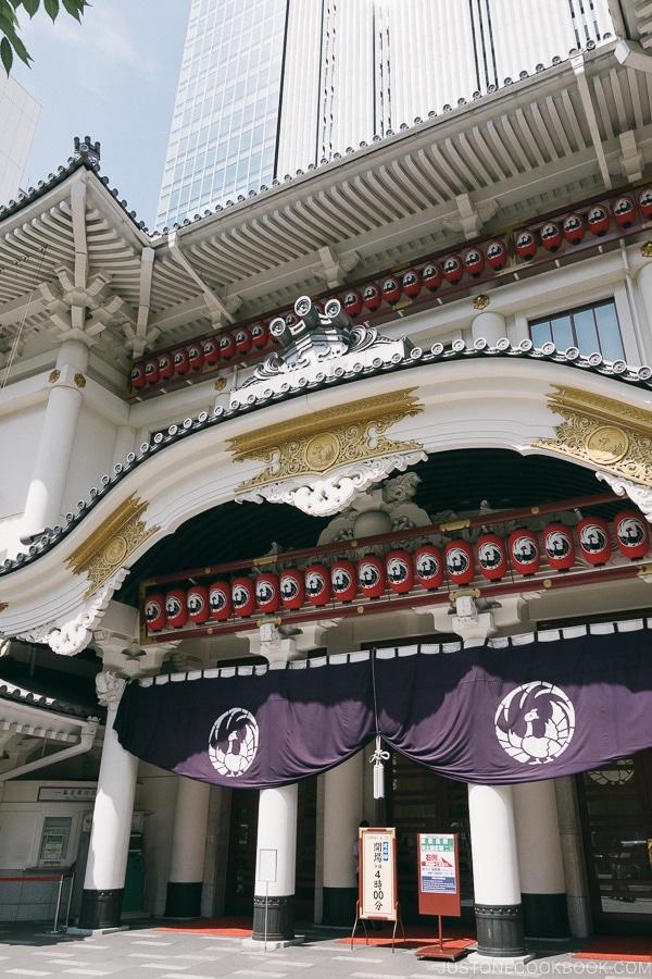Kabukiza Theater - Tokyo Ginza Travel Guide | www.justonecookbook.com