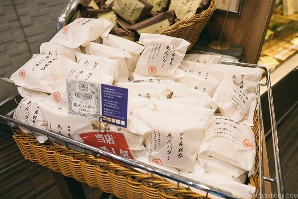 red bean butter bread at Kimuraya bread shop Ginza - Tokyo Ginza Travel Guide | www.justonecookbook.com