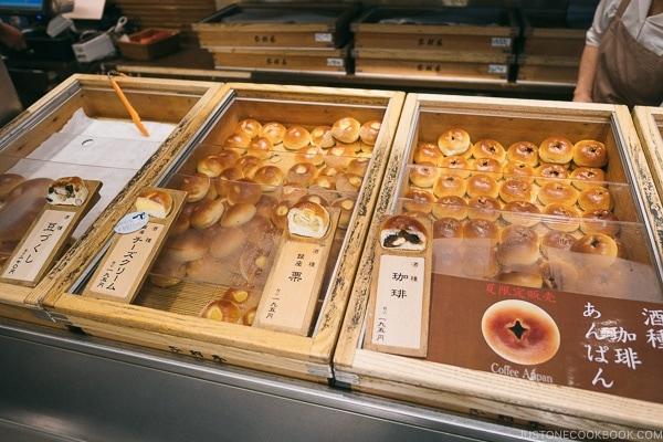 breads inside Kimuraya bread shop Ginza - Tokyo Ginza Travel Guide | www.justonecookbook.com'