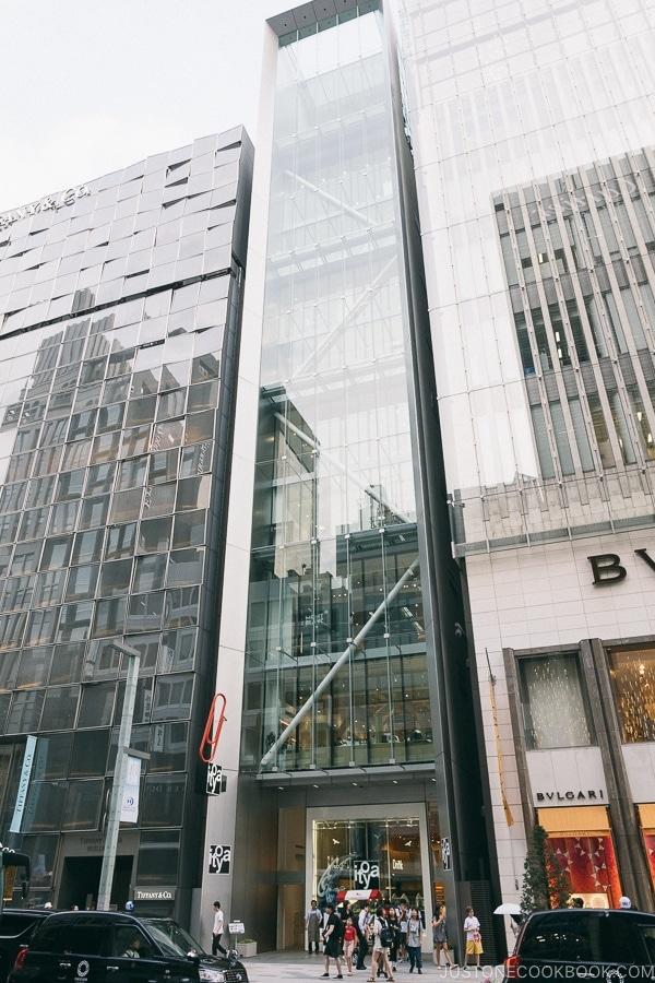 G.Itoya Ginza - Tokyo Ginza Travel Guide | www.justonecookbook.com