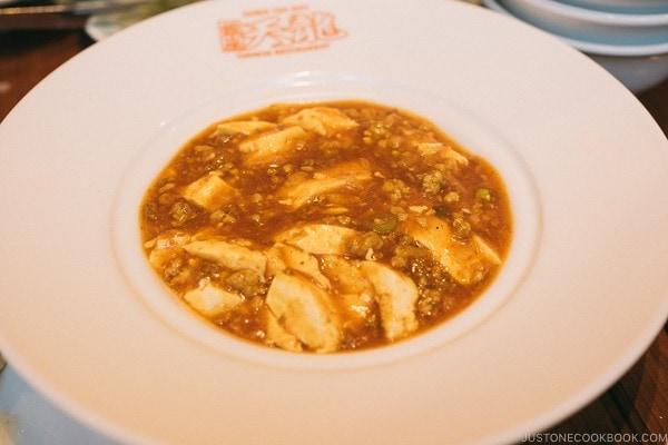 mapo tofu at Tenryu Gyoza Ginza - Tokyo Ginza Travel Guide | www.justonecookbook.com