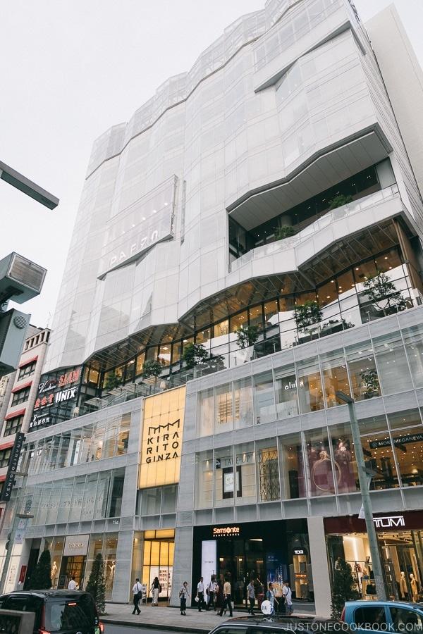 Kira Rito Ginza - Tokyo Ginza Travel Guide | www.justonecookbook.com