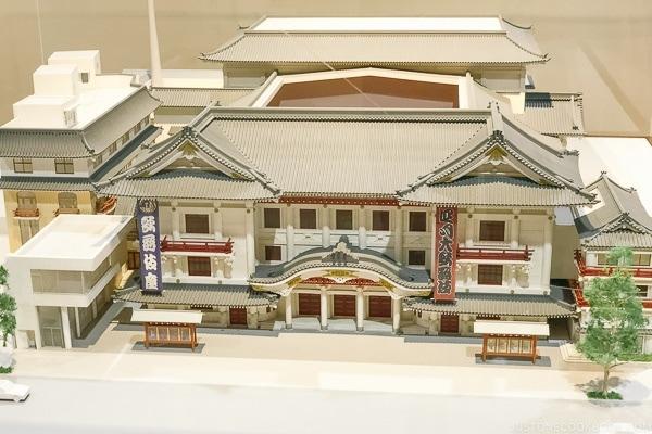 model of Kabukiza Theater - Tokyo Ginza Travel Guide | www.justonecookbook.com