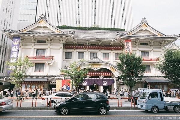 front of Kabukiza Theater - Tokyo Ginza Travel Guide | www.justonecookbook.com