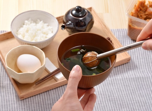 Miso Muddler Worldwide Giveaway From Uchicook Closed Just One