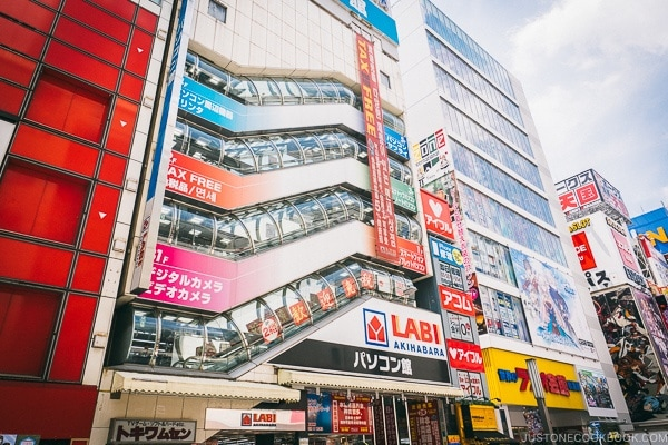retail stores outside Akihabara Station - Akihabara Travel Guide | www.justonecookbook.com