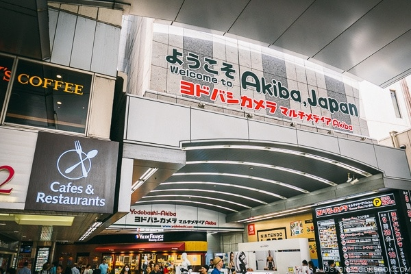 Yodobashi Camera AKIBA - Akihabara Travel Guide | www.justonecookbook.com