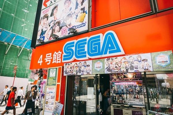 SEGA #4 store - Akihabara Travel Guide | www.justonecookbook.com