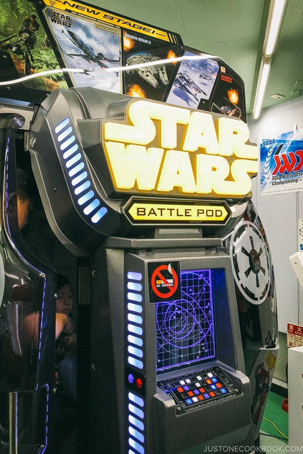 Star Wars Battle Pod video game in SEGA - Akihabara Travel Guide | www.justonecookbook.com