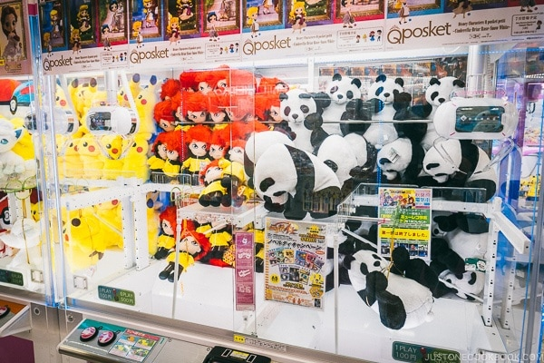 UFO catchers - Akihabara Travel Guide | www.justonecookbook.com