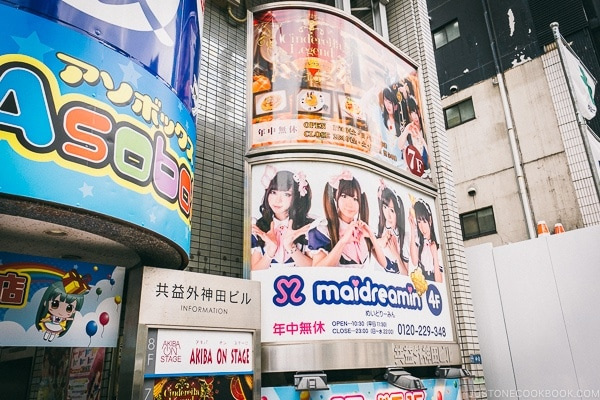 maid cafe - Akihabara Travel Guide | www.justonecookbook.com