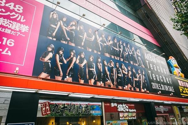 AKB billboard - Akihabara Travel Guide | www.justonecookbook.com