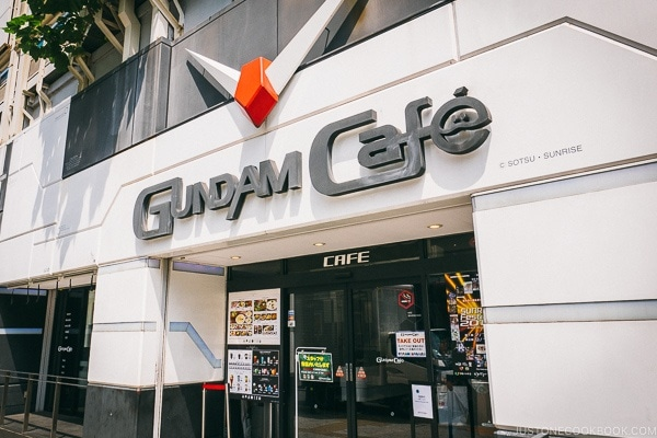 Gundam Cafe at Akihabara - Akihabara Travel Guide | www.justonecookbook.com